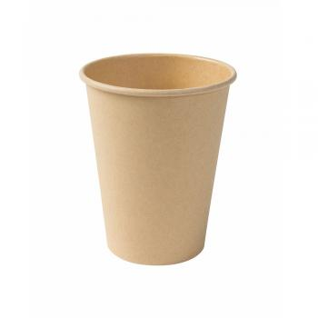 BIO Coffee-To-Go Becher/Pappbecher 0,2l